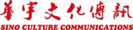 華宇文化傳訊